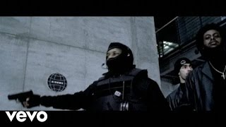 Afrob - Made In Germany (Videoclip)