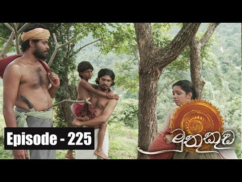 Muthu Kuda | Episode 225 15th December 2017