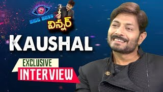 Bigg Boss 2 Winner Kaushal Manda Exclusive Interview | NTV