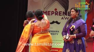 Homepreneur Awards - 2017