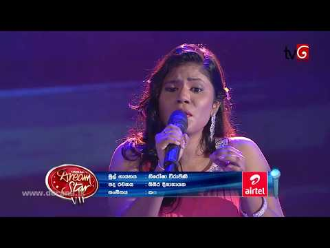 Dream Star Season 07 | Final 48 ( 04th Group ) Nimalka Udaya Kumari | 24-06-2017