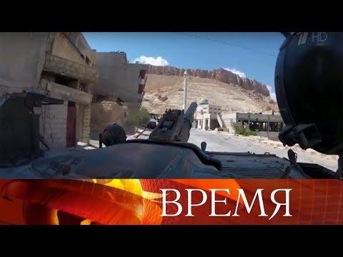 Россия вСирии одержала стратегический успех, теперь американцы пытаются отыграться.