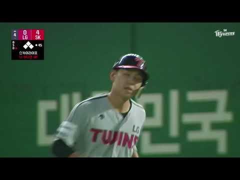 [2017 KBO 정규리그] 오늘 경기 호투를 보여준 다이아몬드!! (08.17)