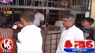 Excise Department Imposed Limited Liquor Sale Rule In Telangana State | Teenmaar News