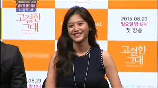 [ETN] Entertainment News : Jaekyung