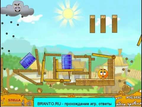 Прохождение Игры Спаси Апельсин 7 Уровень