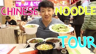 8 Types of Chinese Noodles You NEED to Eat!