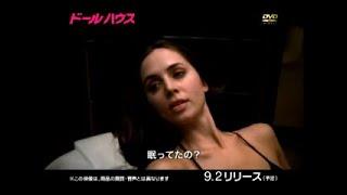ザ・プラクティス シーズン2 第19話