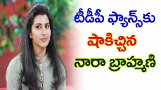 Nara Brahmani On Politics | Nara Brahmani Clears About Her Political Career | TDP | Taja30