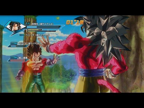 Dragon Ball Xenoverse gt Characters ▶ Dragon Ball Xenoverse