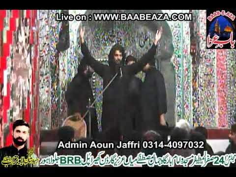 Zakir Kamran Abbas Ba 24 Safar 2018 Lahore (www.baabeaza.com)