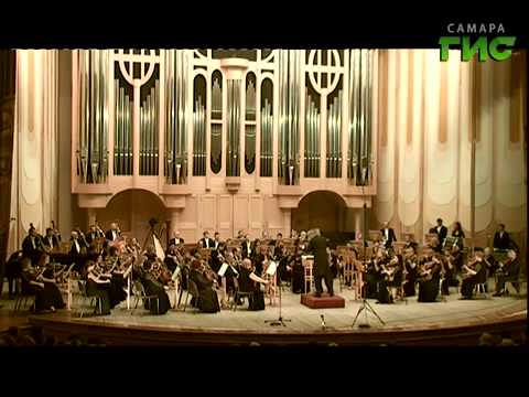Аренский Антон - Концерт для скрипки с оркестром ля минор