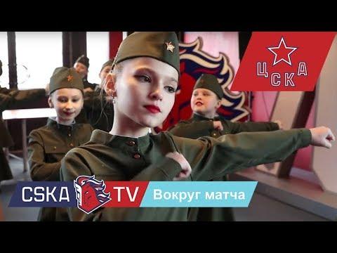 Товарищеский матч ПХК ЦСКА – ХК «Ак Барс» 3:2 ОТ. Вокруг матча