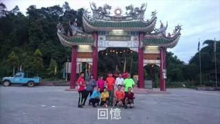 download lagu 阳岳山之旅  Mt Yong Yap = 5  8 gratis