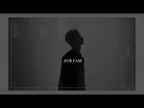 Download MGL SUB 1983组合 - I'm sorry, I Love You Covered by JUN of SEVENTEEN Mp4 baru