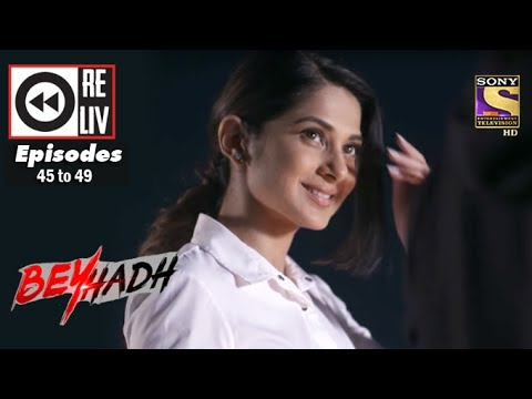 Weekly Reliv | Beyhadh | 12 December to 16 December 2016 | Episode 45 to 49 thumbnail