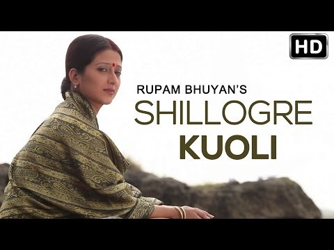 "Rupam Bhuyan Song ""Shillogre Kuoli"" - New Song 2014 Assamese - ANURADHA movie"