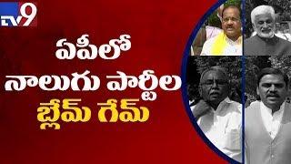 No Confidence Motion against BJP : Verbal war between AP leaders  - netivaarthalu.com