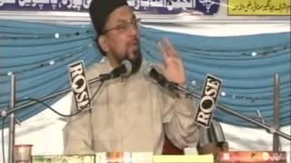 Hazrat Ali Ka Ilm-e-Gaib Hadees Ki Roshni Me (Clips)
