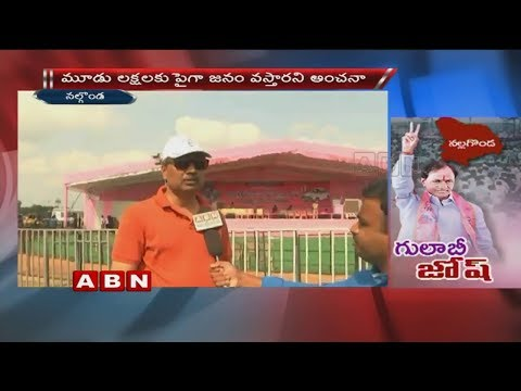 TRS MLC Palla Rajeshwar Reddy Face To Face Over KCR Public Meeting In Nalgonda | ABN Telugu