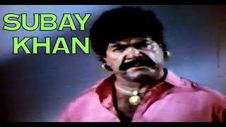 SUBAY KHAN (1993) - SULTAN RAHI, ANJUMAN, REEMA, JAVED SHEIKH - OFFICIAL PAKISTANI MOVIE