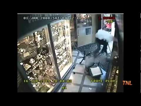 Неудачные ограбления
