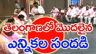 CM KCR Focused On 2019  Elections | Election Fever In Telangana | BACK DOOR POLITICS