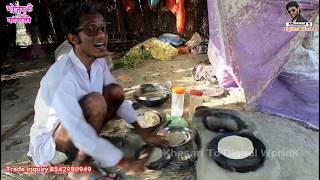 ससुर रोटी बेलना | khesari2, Neha ji