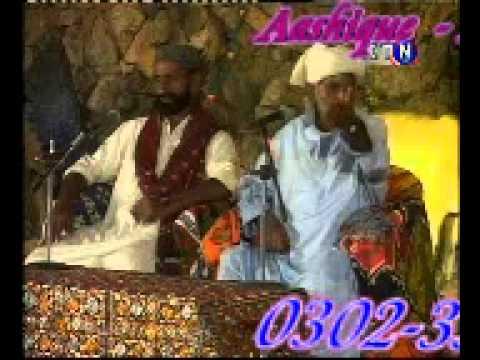 Sindhi Sughar.mp4 video