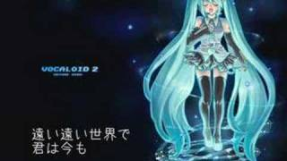 Hatsune Miku singing Dear 【初音ミク】『Dear』【オリジナル】