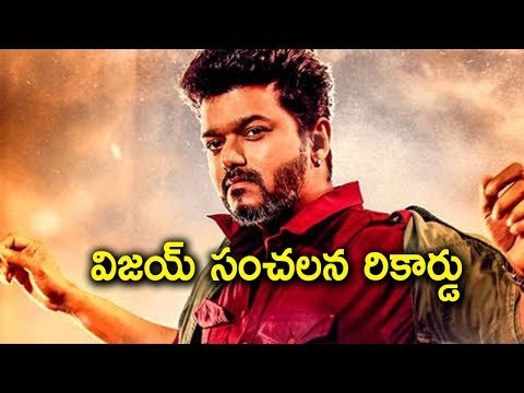 A R Murugadoss And Vijay SARKAR Movie Teaser Creates Records | #Sarkar Records | Tollywood Nagar