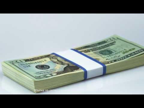 Как вывести прибыль на бинарных опционах? Как реинвестировать средства? (720р)