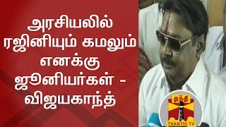 DMK, VCK Parties protest against TN Governor's inspection at Dharmapuri | Thanthi Tv