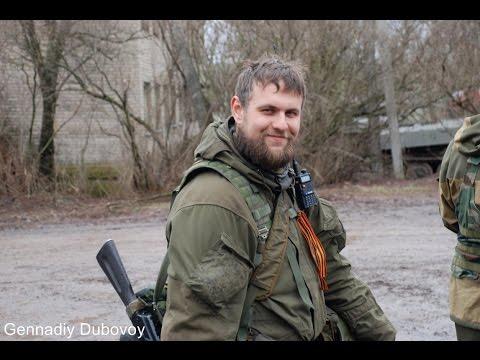 Боцман о том, что нас ждет, если Новороссия не продолжит наступление