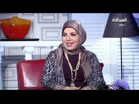 العدالة | الشفاء بالطاقة  في برنامج الساعة 7 مع د. انتصار صالح | 23 Apr thumbnail
