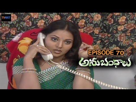 Anubhandhalu Telugu TV Serial | Episode # 70 | Sri Charan, Vinod bala, Preethi Nigam.