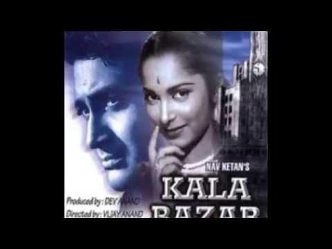Kala Bazaar - Khoya Khoya Chand Khula Aasman - Mohd Rafi KARAOKE...