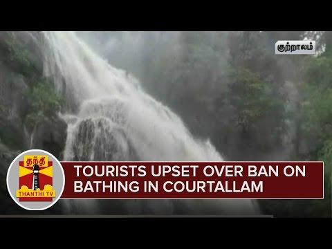 Tourists upset over Ban on Bathing in Courtallam - Thanthi TV