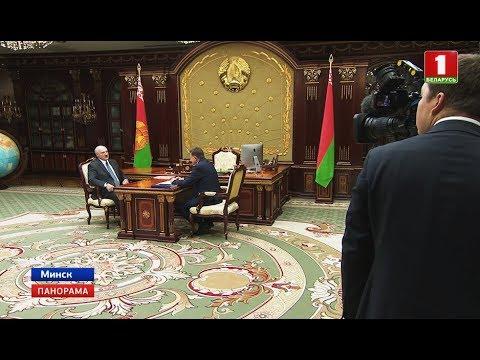 Встреча Президента с председателем правления Белкоопсоюза. Панорама