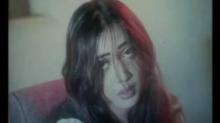 Bangla Chanama Khoto bikhoto