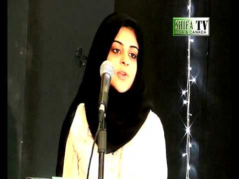 Madine Ki Matti By Sister Aqsa Saleem, Iecrc Bahrain Women's Conference 2014 video