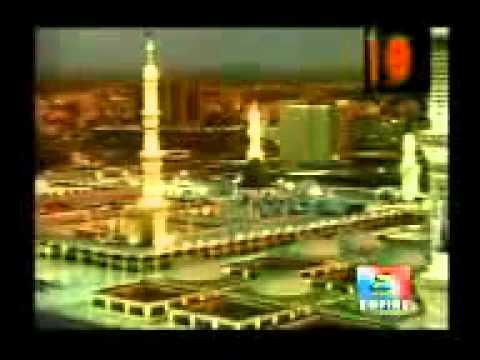 Rehmat Baras Rahi Hai Muhammad Pbuh Ke Shaher Main  fassiudeen Sohrwardi .mp4.mp4 video