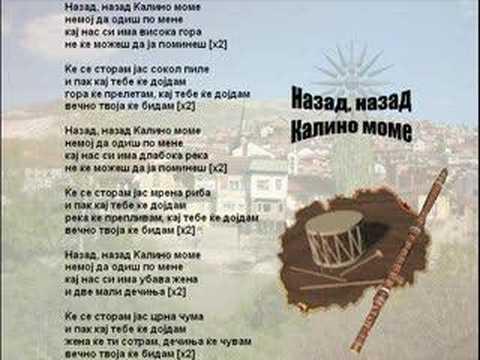 Macedonian Folklore Song! С�зана Спа�ов�ка (Suzana Spasovska) ве�е 20 години �а нег�ва македон�ка�а пе�на и има �нимено над 10 �амо��о�ни а�дио издани�а, мно...