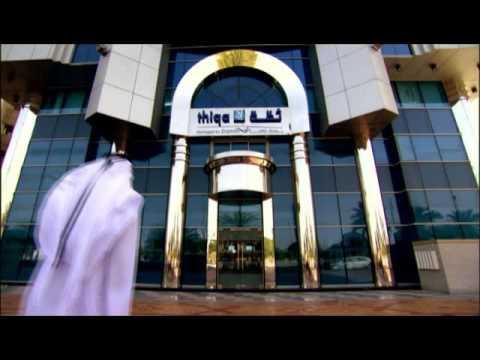 National Health Insurance Co - Daman (Corporate Video)