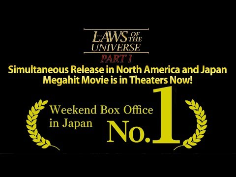 """The Laws Of The Universe-Part I"": Viewers' Voices At Theaters In North America"