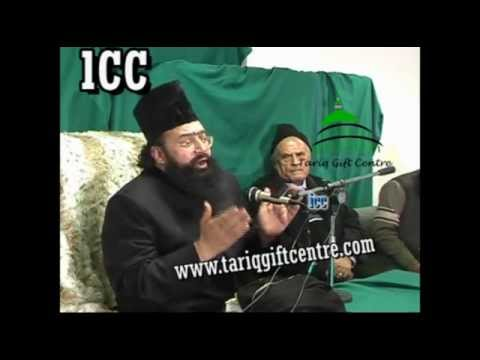 Pir Syed Irfan Shah Mashadi..Hazrat Umar-e-Farooq RA aur Mazhab Shia Exposed part1