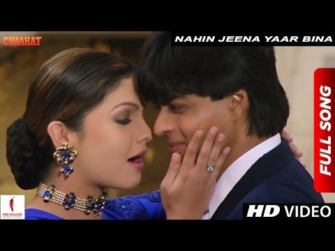 Nahin Jeena Yaar Bina Full Song | Chaahat | Shah Rukh Khan & Pooja Bhatt thumbnail