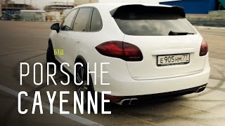 Бoльшoй тeст-дрaйв (видеоверсия): Porsche Cayenne