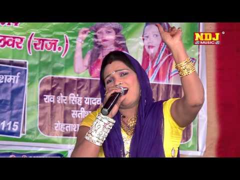 Prem Pujari Pyar Ki Jyoti   Hot & Hit Ragni 2015   Ndj Music   Lalita Sharma video