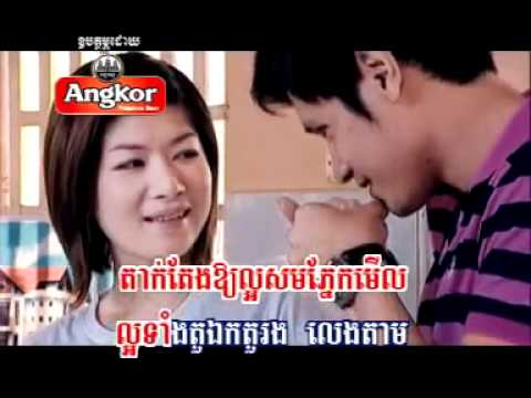 Tpin Pnek